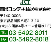 https://www.ict-corp.co.jp/files/libs/15/201603111707107707.jpg